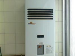 Mejora sistemas caldera ACS